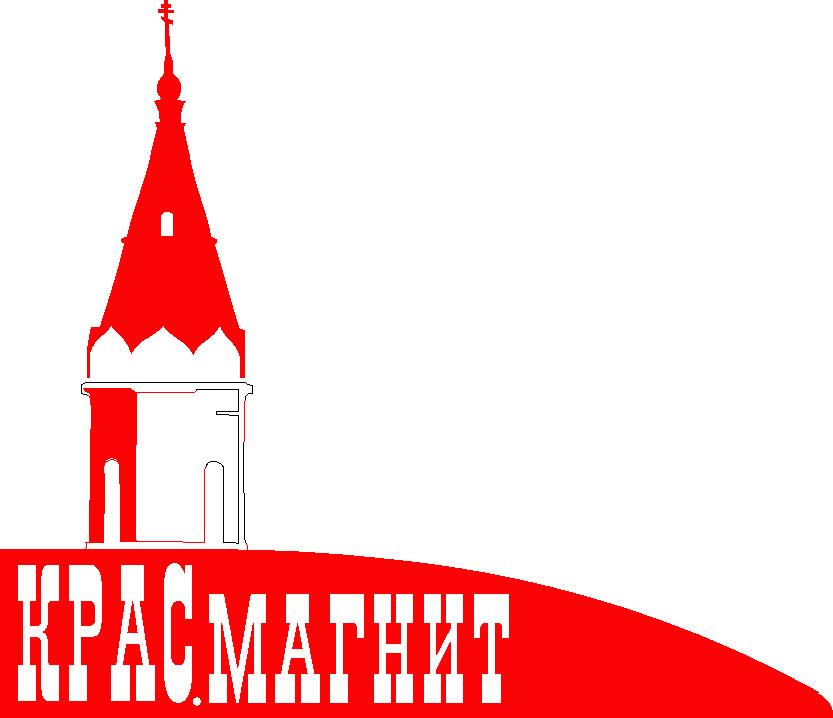 логотип крас-магнит,лого крас-магнит,лого крас.магнит,