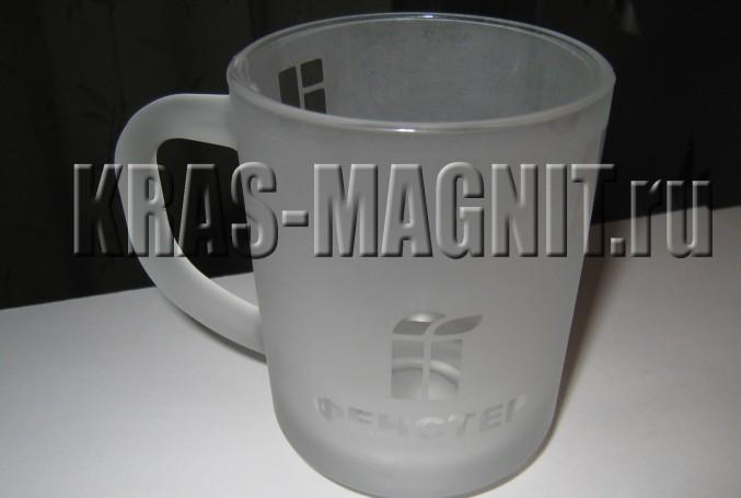 """матированный полностью стакан с логотипом """"Фенстер"""""""