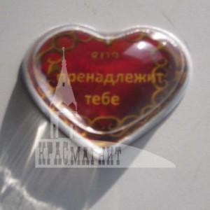 сердце,сердце магнит на холодильник,