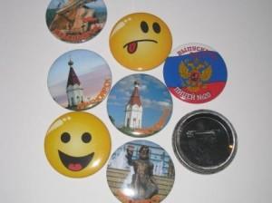 закатные значки Красноярск