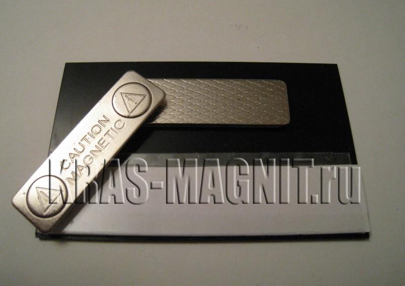 бейдж магнит,