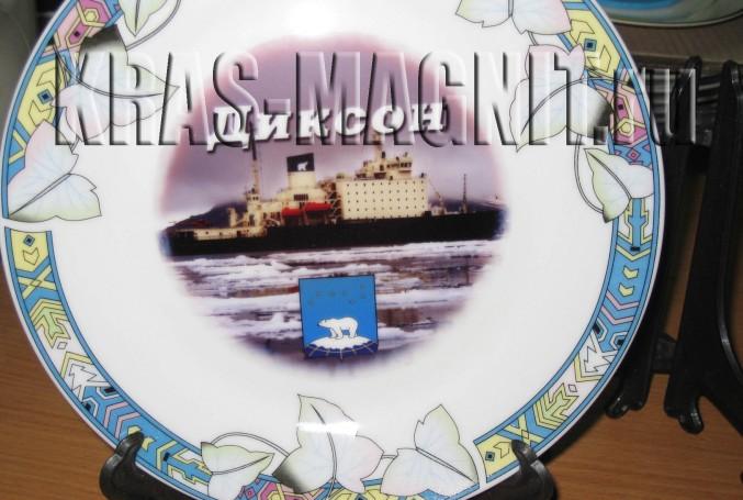 печать на тарелках,тарелки керамические с фото,