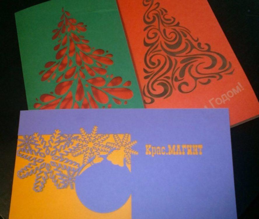 открытки на праздник