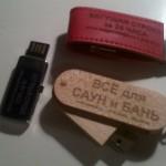 USB с гравировкой лазером,флешка с логотипом,флешка с гравировкой,