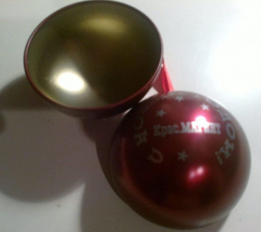 ёлочный шарик с сюрпризом