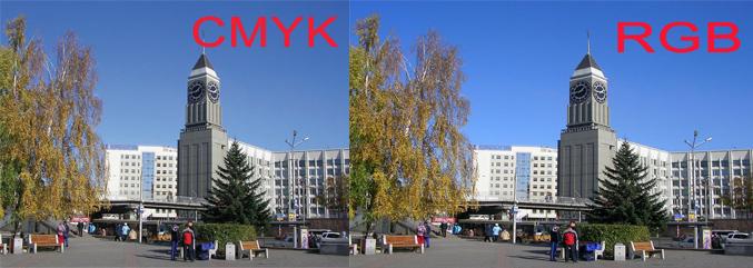 различие RGB и CMYK,разница RGB и CMYK,различия цветового режима,Требования к макетам,