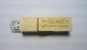 usb накопитель,флешка с гравировкой,