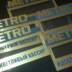 бейджи метро,
