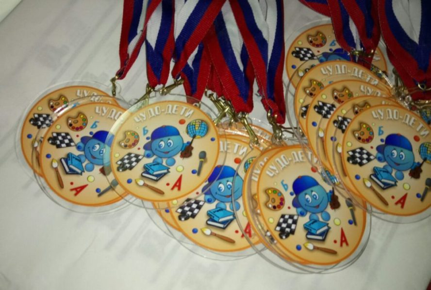 медаль выпускник,медаль детский сад,медаль детский,