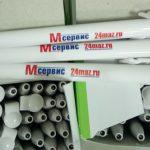 печать логотипа на ручках,нанесение на ручках,печать на шариковых ручках,Нанесение логотипа,