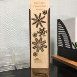 коробки для шампанского,коробки для подарков,коробки на заказ,