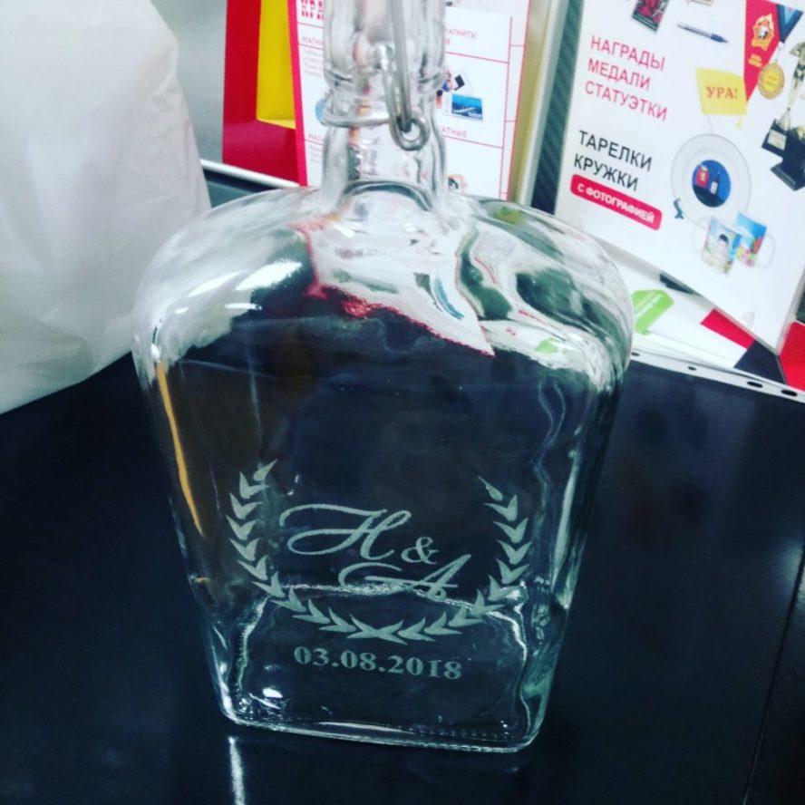 гравировка на стеклянной бутылке,свадебная гравировка,гравировка на стекле в Красноярск,