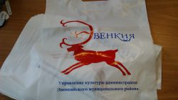 печать на пакетах Красноярск,заказать пакеты Красноярск,пакеты на заказ,