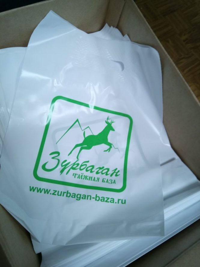 печать на пакетах,изготовление пакетов Красноярск,заказать пакеты в Красноярске,