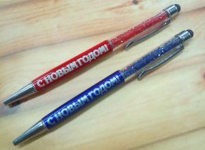 гравировка логотипа на ручках,ручка логотип,заказать ручки с логотипом,