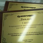 наградная плакетка,наградная атрибутика,наградная продукция Красноярск,