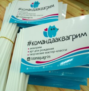 флажки Красноярск,детские флажки,флажки из бумаги,