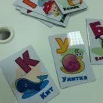 азбука алфавит,учим азбуку,магнитная азбука,