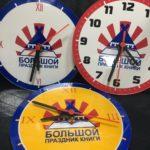 Часы настенные на заказ
