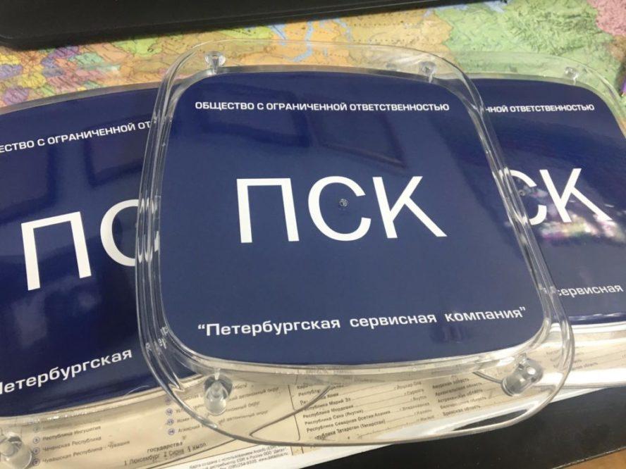 монетница,монетницы заказать,монетница купить Красноярск,