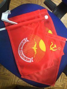 флаги в авто,печать флагов в авто,печать флагов в авто красноярск,