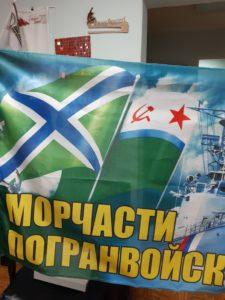 печать флагов,печать флагов Красноярск,