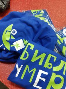 футболки с надписью,футболки с надписью печать Красноярск,