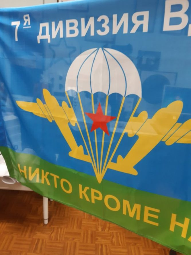 флаг вдв,печать флагов красноярск,флаг никто кроме нас,